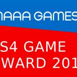2018年に発売されたゲームを勝手にランキング【本気でお勧めしたいPS4ソフト2018年】