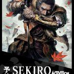SEKIROのゲームシステムや最新情報をご紹介!
