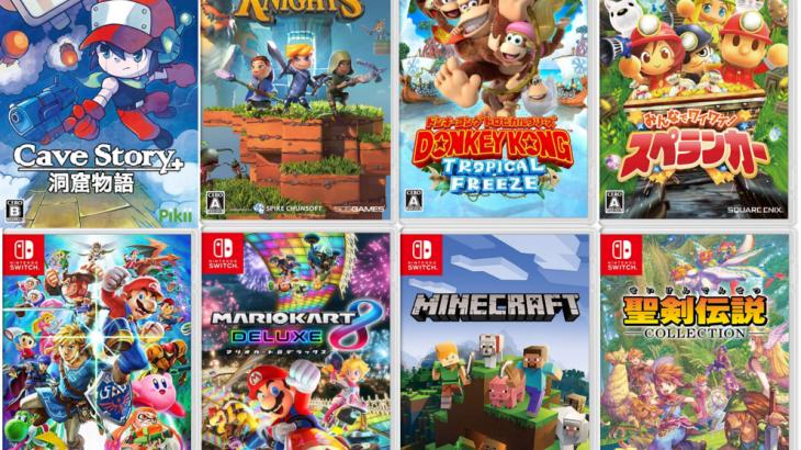 【Nintendo Switch】スイッチ1台でオフライン・2人協力プレイや多人数で遊べるオススメのゲームをご紹介!